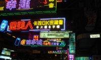 Kowloon Quay