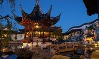 Chinese Garden At Night