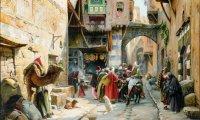 The Kasbah