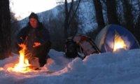 Ultima Camping