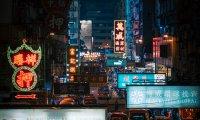 Noir City Blues