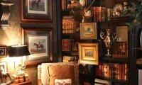 Head Archivist's Office