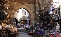Khanarra City Bazaar