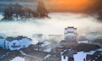 A Mountainous Homestead