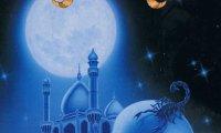 Al Qadim - Cities Of Bones