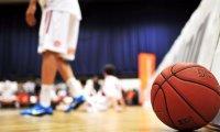 Geräusche eines Basketballspiels