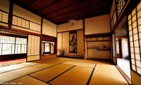 The School of Koga Ryu