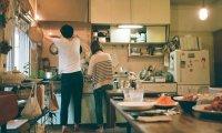 Kitchen Ambiance