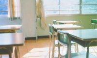 Classroom noise